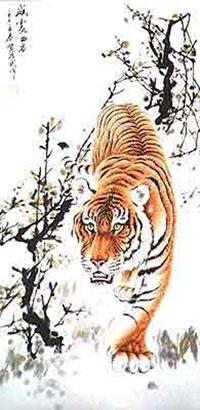Образ тигра (укиё-э)