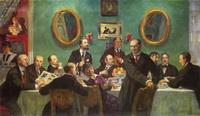 Мир искусства (Б.М. Кустодиев, 1916-1920 г.)