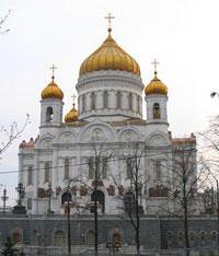 Храм Христа Спасителя (Москва)