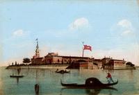 Остров Святого Лазаря