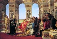 Клевета (С. Боттичели, 1494-1495 г.)