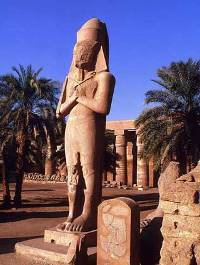 Статуя периода Саисского Возрождения