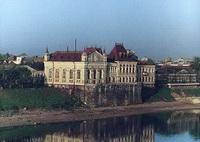 Рыбинский историко-художественный музей