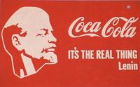 Ленин Кока-Кола (А. Косолапов)