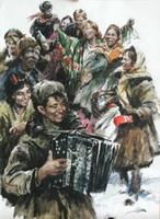 Праздник (А. Ребров, 1985 г.)