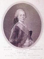 Портрет великого князя Павла Петровича