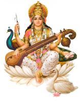 Индийское художество