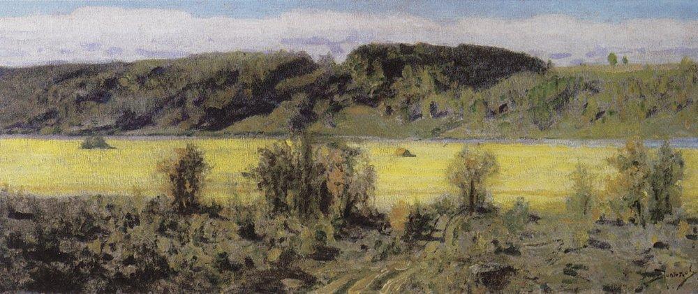 Долина реки