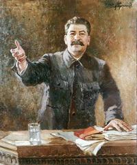 Портрет И.В. Сталина (А.М. Герасимов)