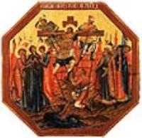 Распятие Христа. Полина Боровская