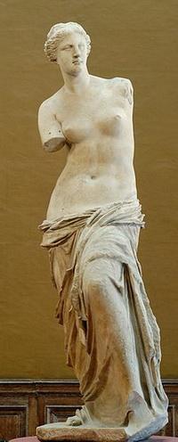 Венера Милосская