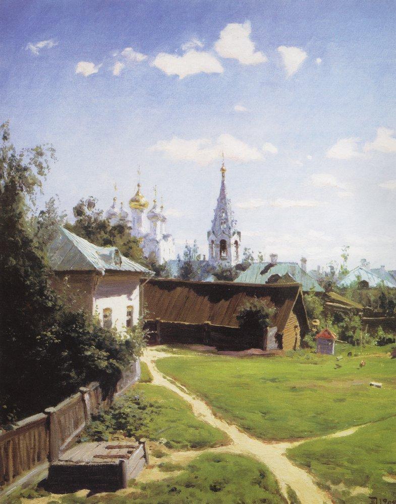 Московский дворик. Вариант картины для И.С.Тургенева