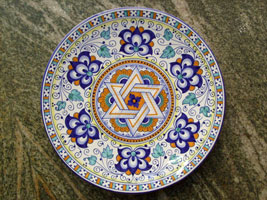 Персидская пальметта (Блюдо)