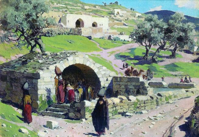 Источник девы Марии в Назарете (Поленов В.Д.)