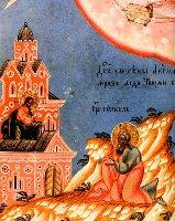 Икона Молитва пророка Иезекииля