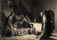 Тайная вечеря (Н.Н. Ге, XIX в.)