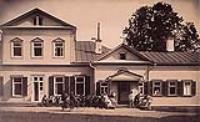 Главный усадебный дом. 1880-е.