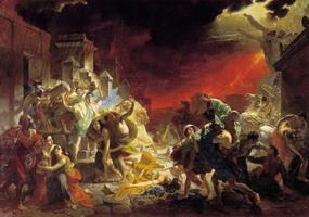 Последний день Помпеи (К.П. Брюллов, 1833 г.)