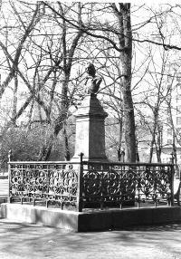 Памятник Петру I. 1875. Скульптор Н.Ф. Жилле