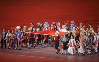Китайский этнос