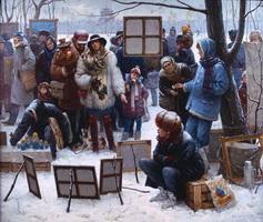 Вернисаж (И. Белковский, 1993 г.)