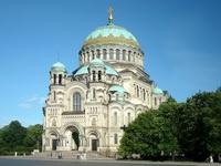 Морской Никольский собор