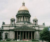 Исаакиевский собор (г. Санкт-Петербург)