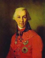 Портрет Г.Р. Державина (В.Л. Боровиковский)