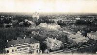 Царское Село (открытка, 1904 год)
