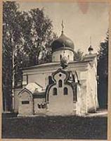 Церковь Спаса Нерукотворного. Фото В.Д. Поленова.