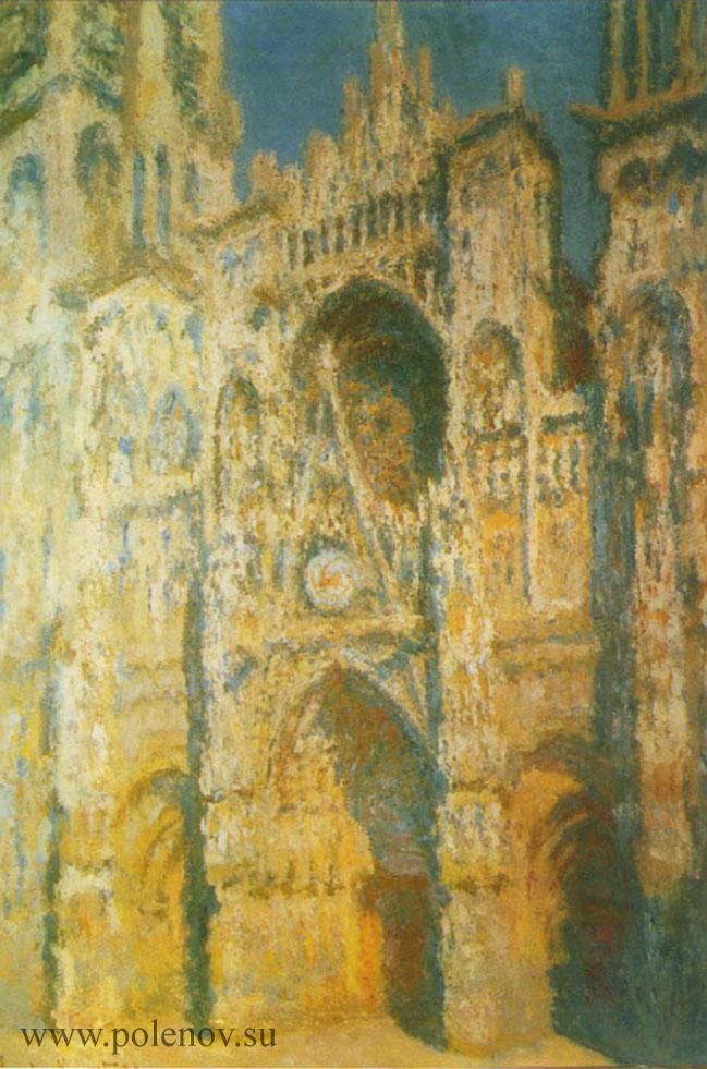 «Руанский собор» К. Моне