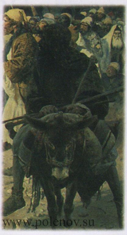 Симон Киринеянин