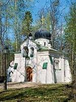 Церковь Спаса Нерукотворного. Современный вид.