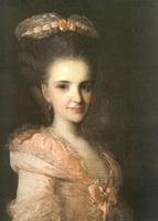 Портрет неизвестной в розовом платье