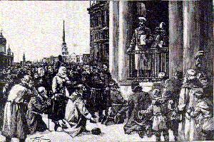 Александр II читает народу манифест